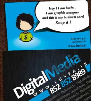 کارت ویزیت برای تبلیغات محصول